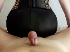 Milf makes assjob in spandex pants. Сum on my yoga pants POV