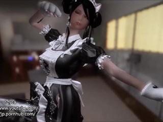 Skyrim old man fuck sexy maid