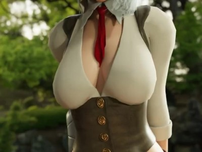 Ashe Cowgirl Animation Overwatch 3d With Sound