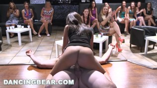 DANCINGBEAR - Cum And Suck These Big Cocks, Ladies! They're All Here For U