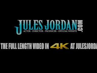 Jules Jordan - The Insatiable Emily Willis: Her First DP