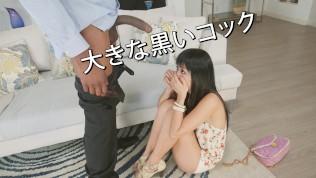 BANGBROS – Shy Japanese Girl Marica Hase Gets BBC Anal