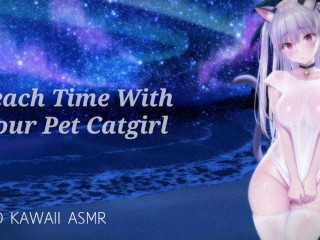 BEACH TIME WITH YOUR CATGIRL - SOUND PORN - ENGLISH ASMR